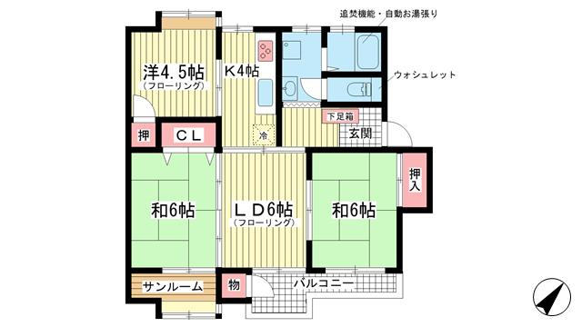 物件番号: 1025811000 北須磨マンションA-3  神戸市須磨区友が丘1丁目 3LDK マンション 間取り図