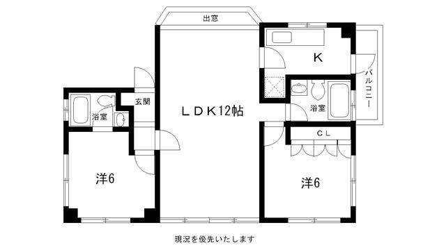 物件番号: 1025813357 ウェイグランデマンション  神戸市中央区野崎通1丁目 2LDK マンション 間取り図