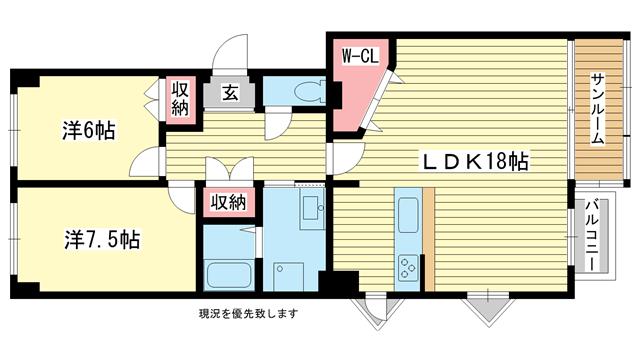 物件番号: 1025819006 三宮東ハイツ  神戸市中央区二宮町1丁目 2LDK マンション 間取り図