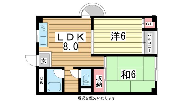 物件番号: 1025822666 山手ビルマンション  神戸市中央区中山手通2丁目 2LDK マンション 間取り図