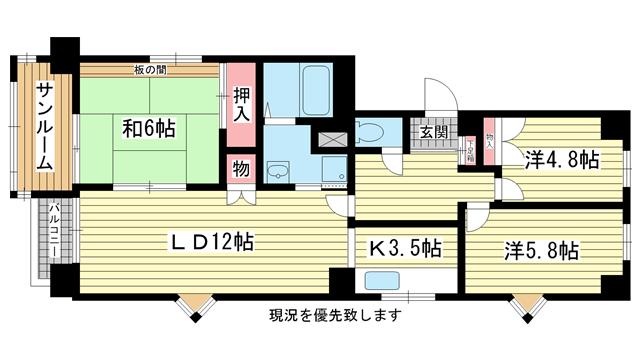 物件番号: 1025824478 三宮東ハイツ  神戸市中央区二宮町1丁目 3LDK マンション 間取り図