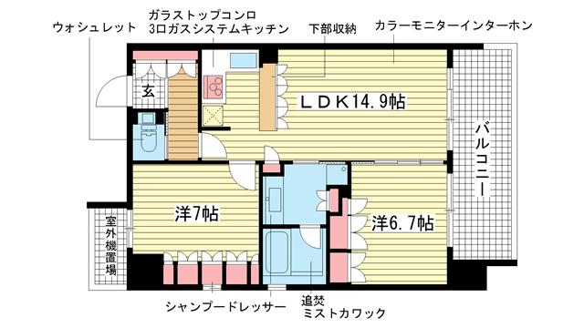 物件番号: 1025864298 リーガル神戸三宮  神戸市中央区磯辺通3丁目 2LDK マンション 間取り図