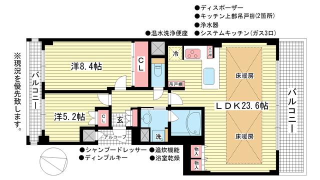 物件番号: 1025865892 ワコーレ ザ・トアロードレジデンス  神戸市中央区中山手通2丁目 2LDK マンション 間取り図