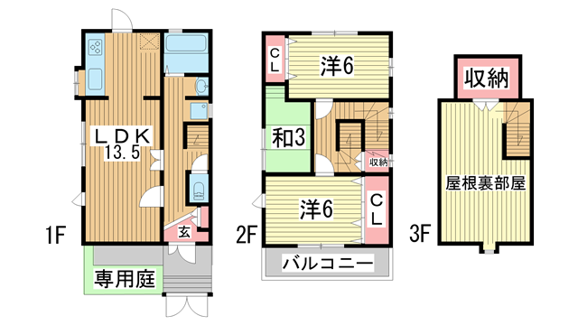 物件番号: 1025871122 摩耶の家  神戸市灘区高尾通4丁目 3SLDK 貸家 間取り図