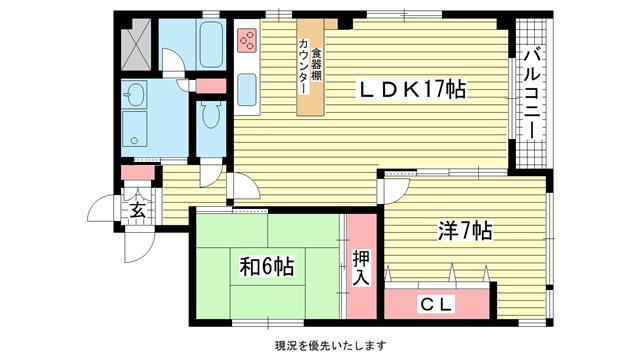 物件番号: 1025872668 メゾン二宮  神戸市中央区二宮町1丁目 2LDK マンション 間取り図