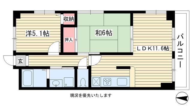 物件番号: 1025875342 ベルベデール甲南  神戸市東灘区甲南町5丁目 2LDK マンション 間取り図