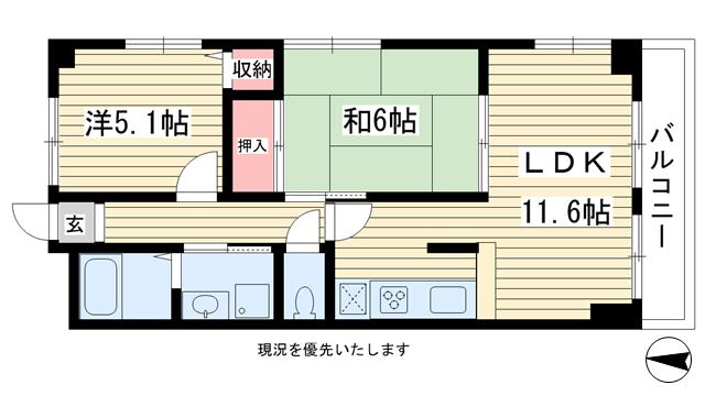 物件番号: 1025875345 ベルベデール甲南  神戸市東灘区甲南町5丁目 2LDK マンション 間取り図