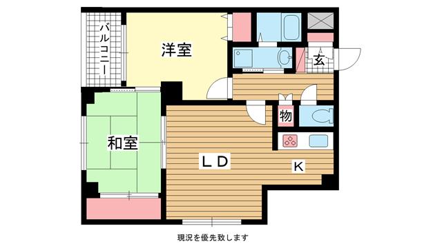 物件番号: 1025875432 ラフィーネ三宮  神戸市中央区二宮町3丁目 2LDK マンション 間取り図