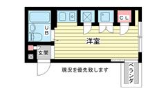 エステート神戸 206の間取