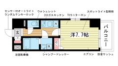 エスリード神戸海岸通 E605の間取
