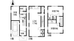 田中町3丁目戸建 1.2.3Fの間取