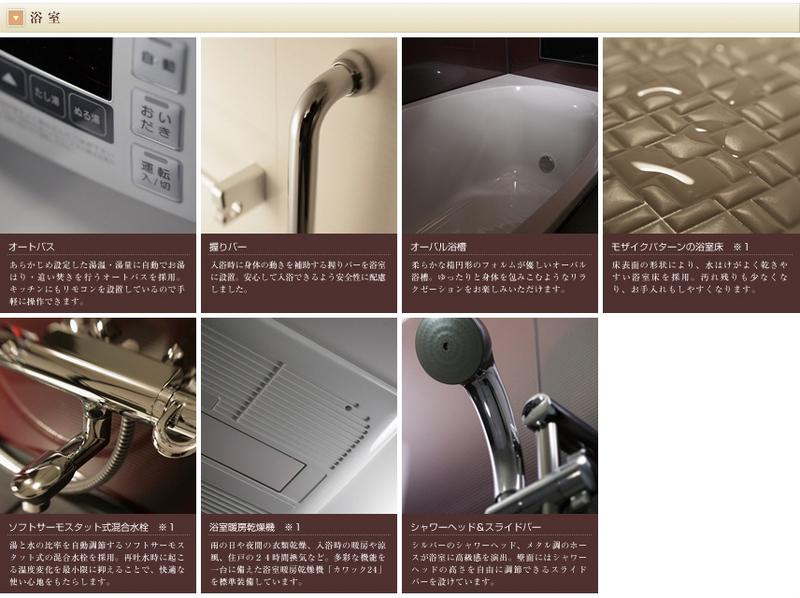 物件番号: 1025870986 ベリスタ神戸旧居留地  神戸市中央区海岸通 3LDK マンション 画像2