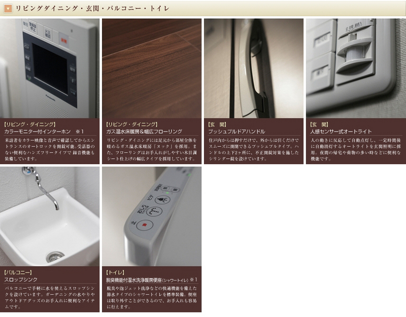 物件番号: 1025870986 ベリスタ神戸旧居留地  神戸市中央区海岸通 3LDK マンション 画像4