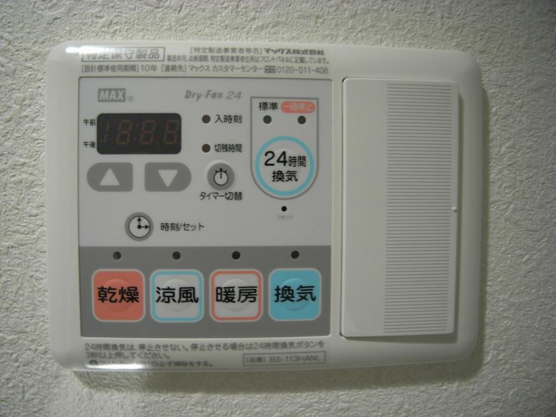 物件番号: 1025867353 アスヴェル神戸元町Ⅱ  神戸市中央区元町通5丁目 1K マンション 画像11