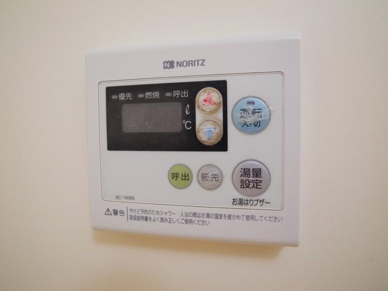 物件番号: 1025865973 コミュニティ熊内  神戸市中央区熊内町9丁目 2LDK ハイツ 画像15