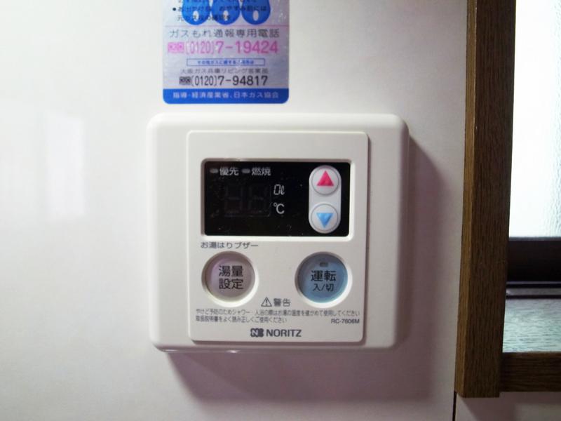 物件番号: 1025865973 コミュニティ熊内  神戸市中央区熊内町9丁目 2LDK ハイツ 画像17
