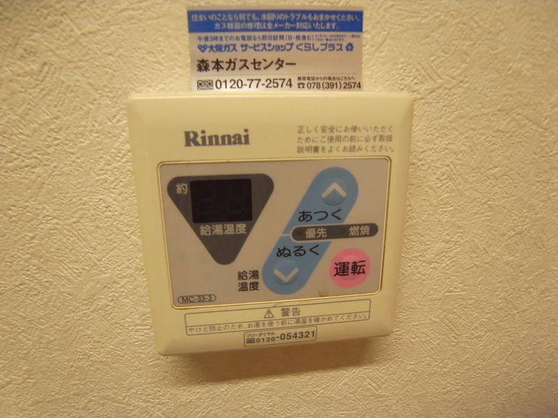 物件番号: 1025804815 幸和マンション  神戸市中央区加納町2丁目 1LDK マンション 画像18