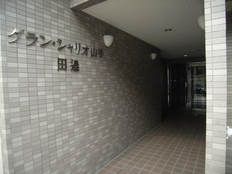 物件番号: 1025806124 グランシャリオ山手田邉  神戸市中央区下山手通6丁目 3LDK マンション 画像29