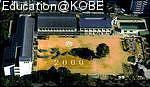 物件番号: 1025875081 北野タウンハウス  神戸市中央区山本通3丁目 3LDK マンション 画像20