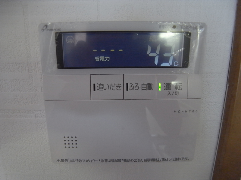 物件番号: 1025807823 エスリード三宮フラワーロード  神戸市中央区磯辺通4丁目 2SLDK マンション 画像29