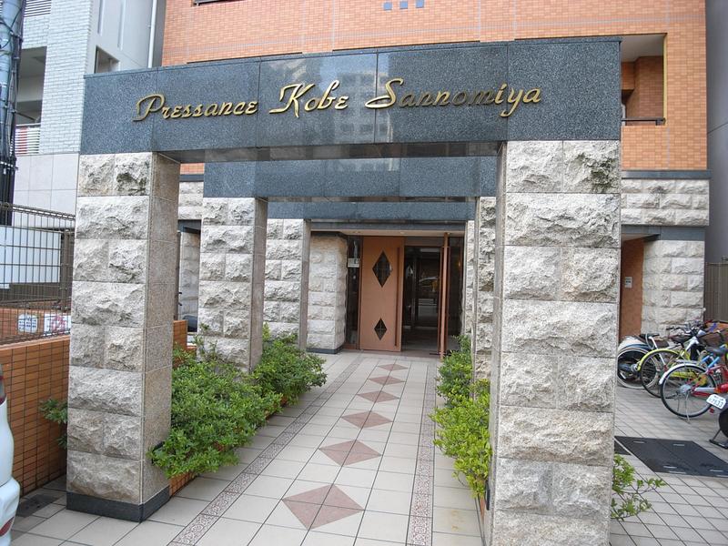 物件番号: 1025808174 プレサンス神戸三宮  神戸市中央区雲井通4丁目 1SLDK マンション 画像1