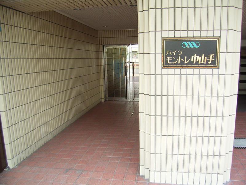 物件番号: 1025808985 ワコーレアルテ中山手  神戸市中央区中山手通3丁目 3DK マンション 画像1
