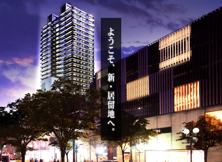 物件番号: 1025810499 ライオンズタワー神戸旧居留地  神戸市中央区伊藤町 3LDK マンション 画像6