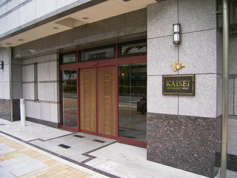 物件番号: 1025811448 KAISEI新神戸第2EAST  神戸市中央区布引町2丁目 3LDK マンション 画像2