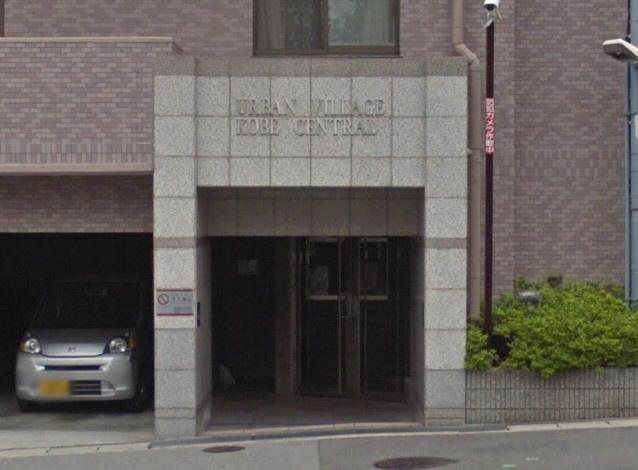 物件番号: 1025814925 アーバンヴィレッジ神戸中央  神戸市中央区楠町6丁目 3LDK マンション 画像1