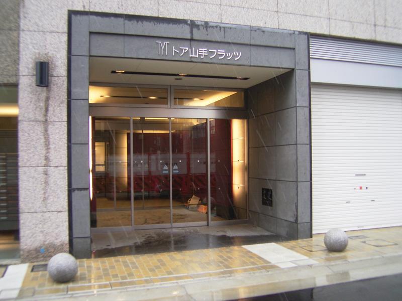 物件番号: 1025869078 トア山手フラッツ  神戸市中央区下山手通3丁目 4DK マンション 画像1