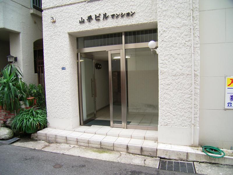 物件番号: 1025822666 山手ビルマンション  神戸市中央区中山手通2丁目 2LDK マンション 画像12