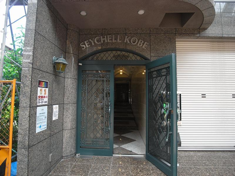物件番号: 1025871986 セイシェル神戸  神戸市中央区元町通5丁目 2LDK マンション 画像1