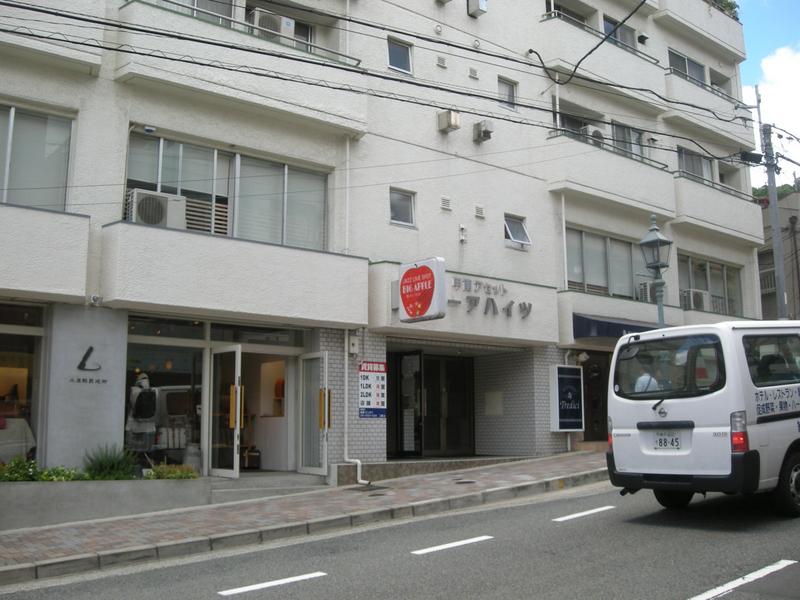 物件番号: 1025871712 甲南アセットトーア・ハイツ  神戸市中央区山本通3丁目 2LDK マンション 画像1