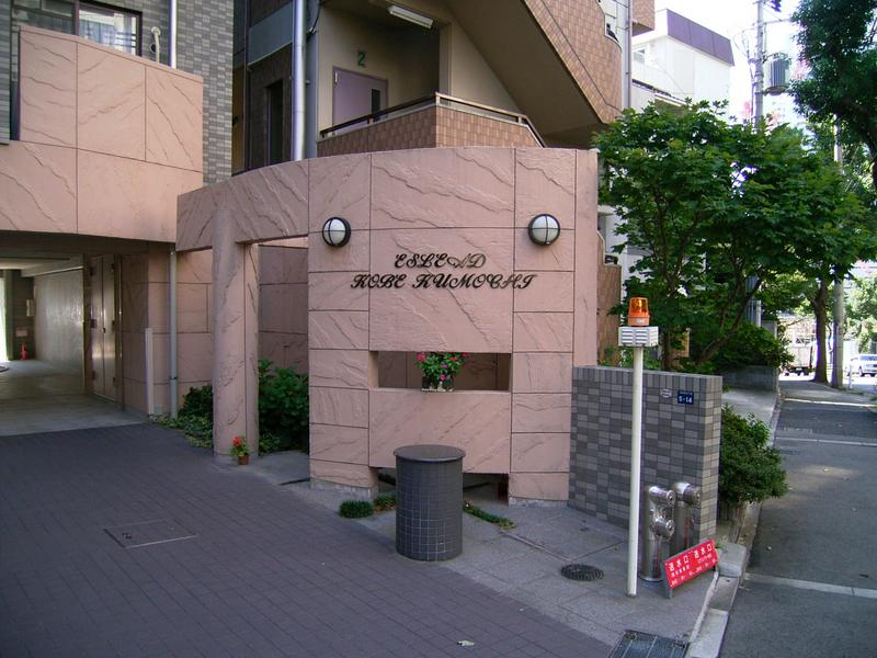 物件番号: 1025842053 エスリード神戸熊内  神戸市中央区熊内町4丁目 2SLDK マンション 画像1