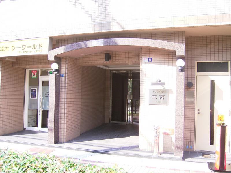 物件番号: 1025826812 サンシャイン三宮二番館  神戸市中央区二宮町4丁目 2LDK マンション 画像1
