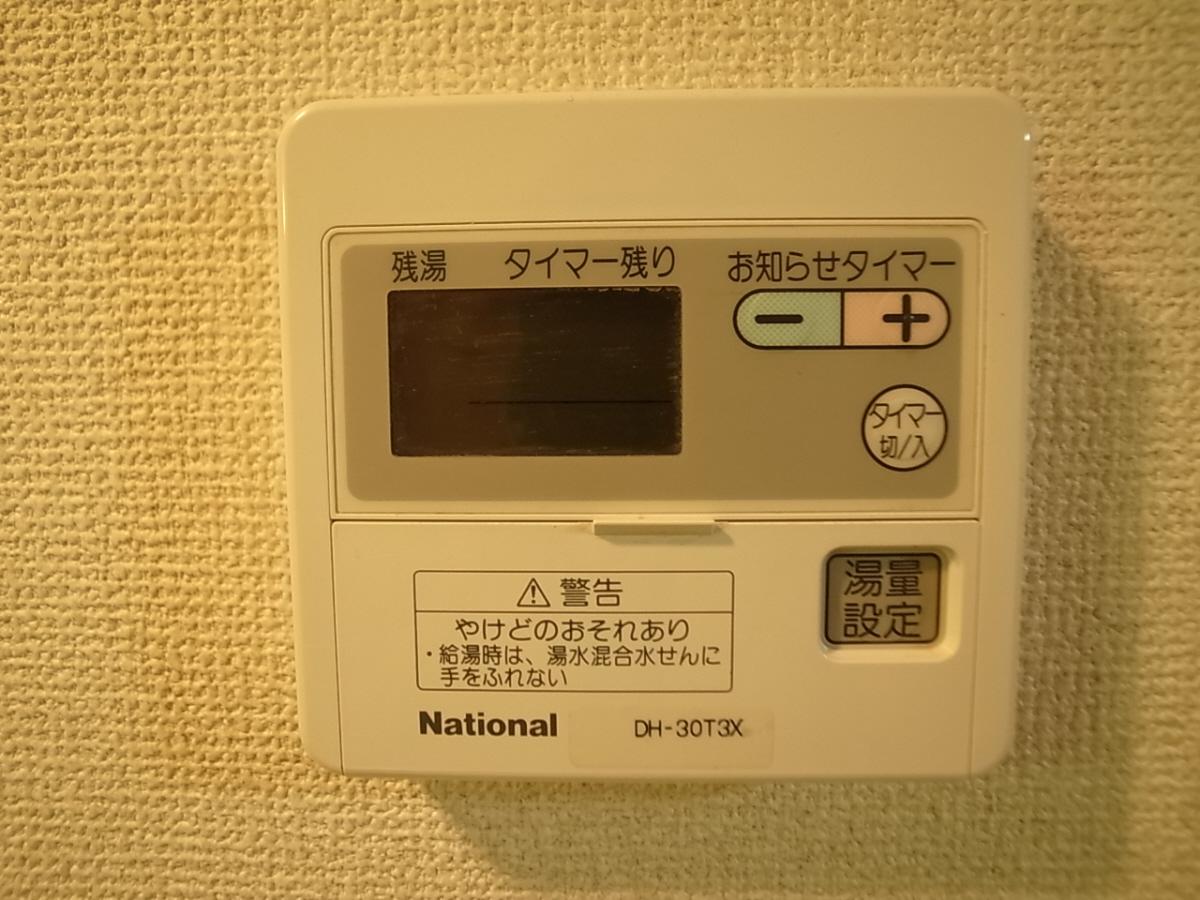 物件番号: 1025828627 ジュリアス中山手  神戸市中央区中山手通7丁目 2LDK マンション 画像10