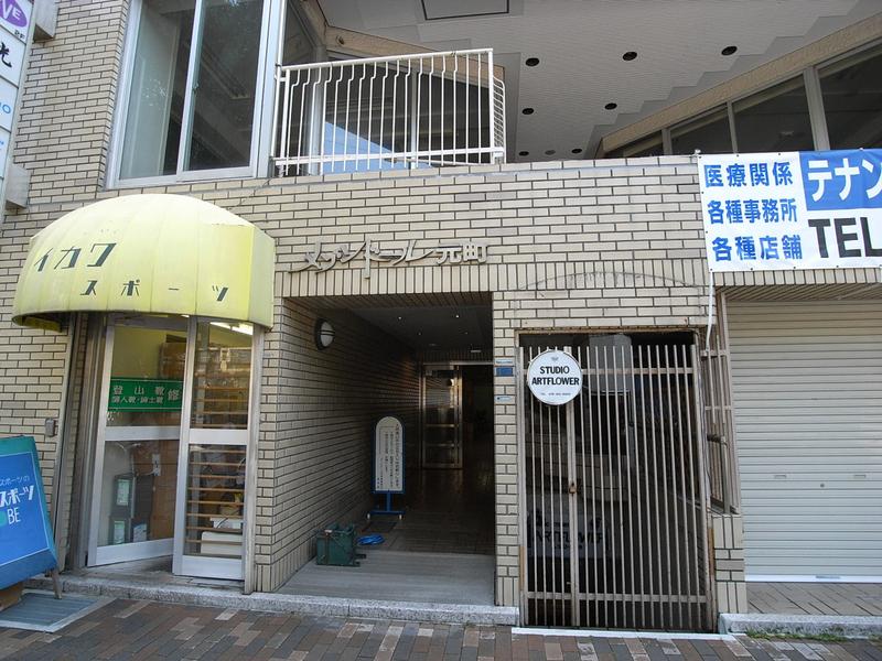 物件番号: 1025863316 メゾンドール元町  神戸市中央区元町通4丁目 2SDK マンション 画像17