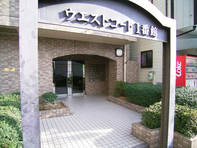 物件番号: 1025838403 ウエストコート1番館  神戸市兵庫区塚本通8丁目 3LDK マンション 画像11
