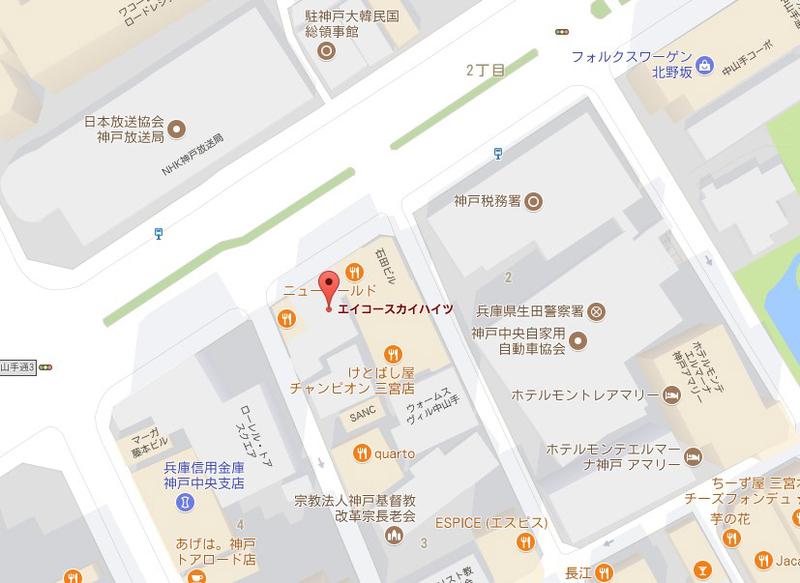 物件番号: 1025840991 エイコースカイハイツ  神戸市中央区中山手通2丁目 3LDK マンション 画像1