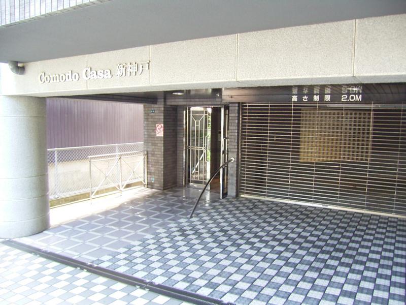 物件番号: 1025841186 コモドカーサ新神戸  神戸市中央区熊内町5丁目 2LDK マンション 画像1