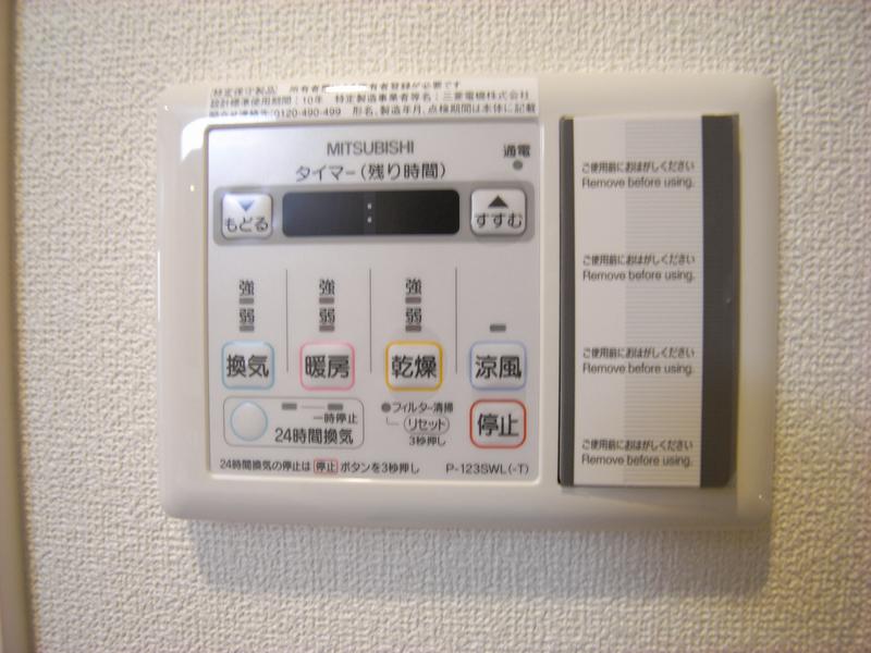 物件番号: 1025842734 グランティーク下沢通  神戸市兵庫区下沢通2丁目 2LDK マンション 画像11