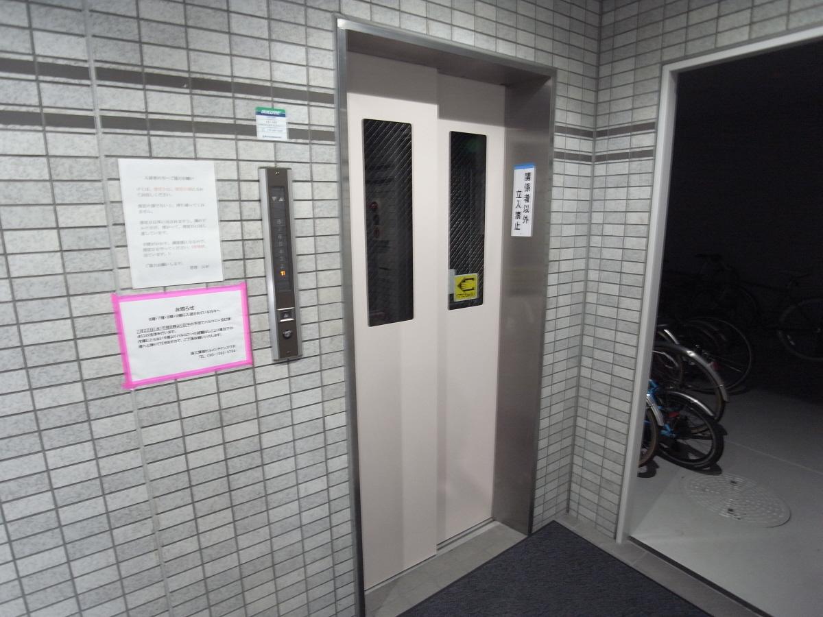 物件番号: 1025844417 アルカディア三宮  神戸市中央区小野柄通3丁目 1SLDK マンション 画像27