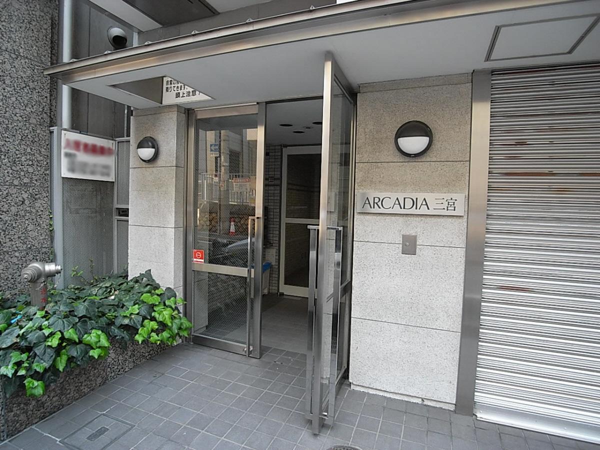 物件番号: 1025844417 アルカディア三宮  神戸市中央区小野柄通3丁目 1SLDK マンション 画像30
