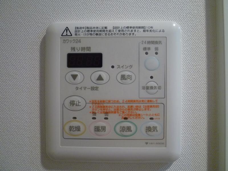物件番号: 1025844719 サムティグランツ神戸  神戸市兵庫区湊町1丁目 3LDK マンション 画像14
