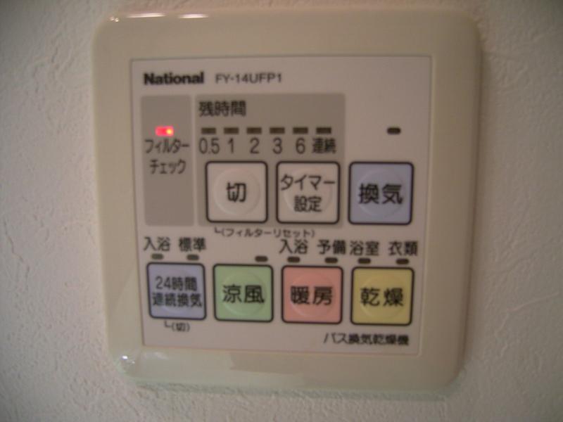 物件番号: 1025861886 ローレル元町サンセール  神戸市中央区元町通3丁目 2LDK マンション 画像16