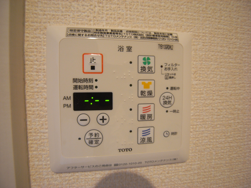 物件番号: 1025846419 コージィコート  神戸市東灘区岡本9丁目 4DK テラスハウス 画像14