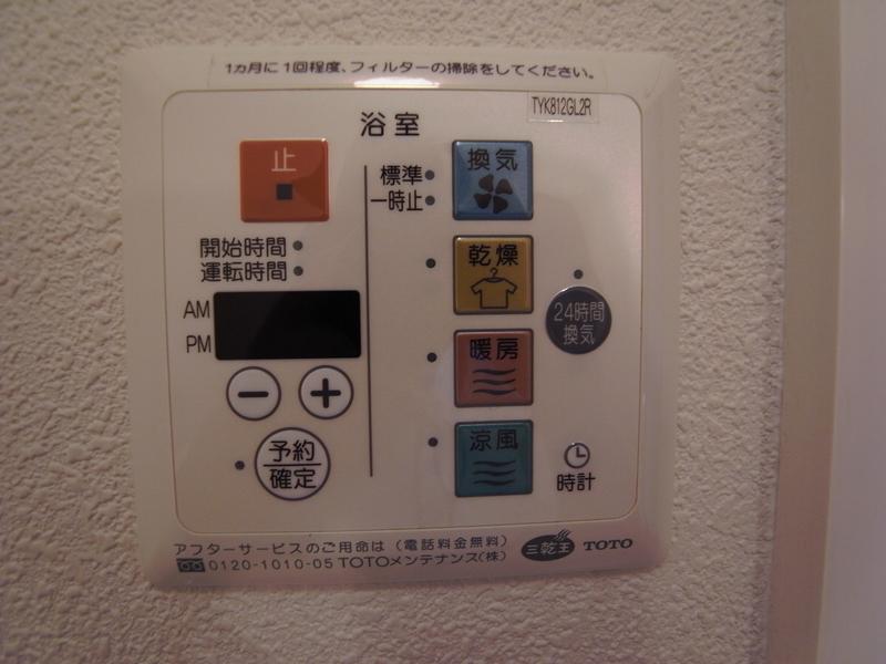 物件番号: 1025848014 ポルトヴィラージュ  神戸市須磨区多井畑清水 3LDK テラスハウス 画像17