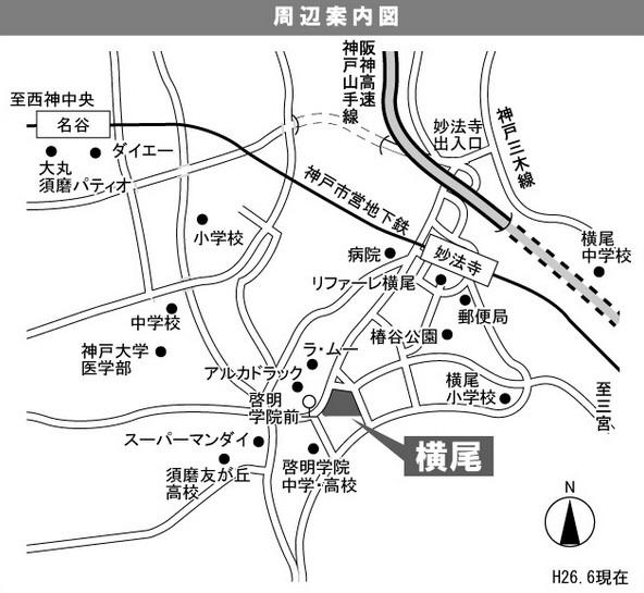 物件番号: 1025863541 ☆横尾 3号棟(UR)  神戸市須磨区横尾9丁目 3LDK マンション 画像9