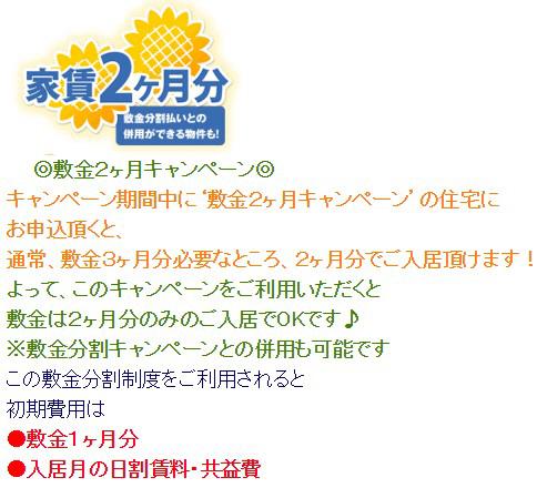 物件番号: 1025863074 ☆名谷公園前 362号棟(UR)  神戸市須磨区北落合3丁目 4LDK マンション 画像19