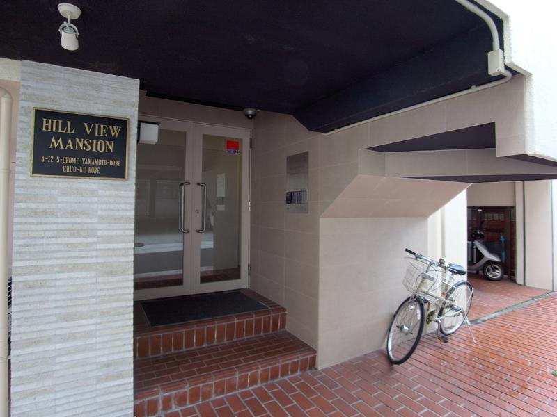 物件番号: 1025850309 ヒルビューマンション  神戸市中央区山本通5丁目 2LDK マンション 画像19